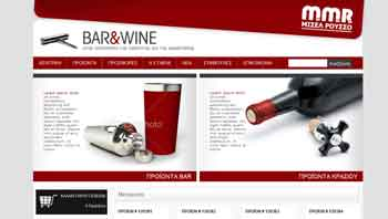 Bar And Wine PrintScreen 2